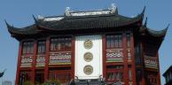 Pékin, Xian, Shanghai