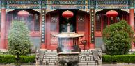 La Chine Authentique