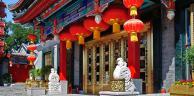 Best of de la Chine
