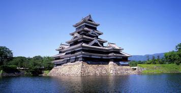 JAPON - Entre Monts et Merveilles